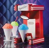 碎冰機 家用電動沙冰機 雪花刨冰機碎冰機冰沙機 綿綿冰奶茶店全自動MKS 夢藝家
