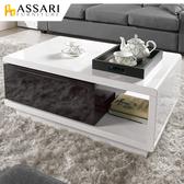 ASSARI-海納斯旋轉大茶几(寬90x深60x高40cm)