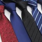 拉鏈式領帶男正裝商務上班職業韓版易拉得學生結婚藍黑色懶人男士 嬌糖小屋