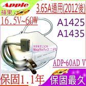APPLE 60W 充電器(保固最久)-16.5V 3.65A, MagSafe 2 , A1425,A1435,MD101N/A,MD101X/A,MD102K/A,MD102B/A