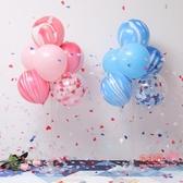 氣球 寶寶生日佈置氣球桌飄兒童周歲聚會酒店派對裝飾用品餐桌創意擺件 多色【快速出貨】