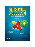 二手書博民逛書店《如何利用Adobe AIR,快又有力開發Android設備》 R2Y ISBN:9789863790495