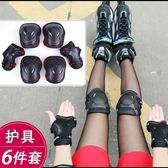 防摔4件套輕薄男女護膝護肘摩托車夏天專用跪的容易旱冰騎行機車