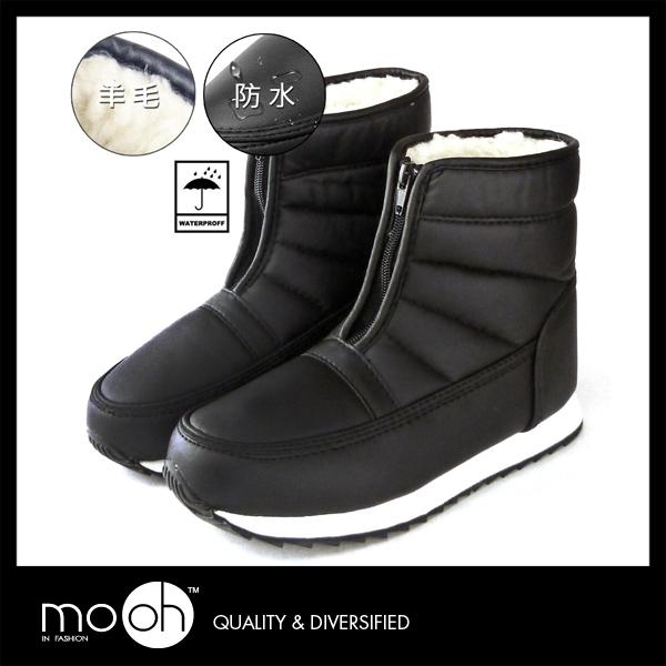 防水雪靴 輕量 厚底 歐美男女款羊毛拉鏈雪靴 mo.oh (歐美鞋款)