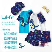 兒童泳衣 男童分體小中大童寶寶男孩泳褲套裝保暖學生溫泉游泳裝備 2色