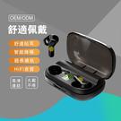 【台灣現貨】XT-01 藍牙耳機 TWS 5.0正品牌藍牙耳機雙耳真無線超長待機續航運動入耳式