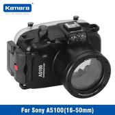 Kamera Sony A5100 (16-50mm) 相機潛水殼 防水殼 潛水盒 防水40米 防水盒 防水罩 潛水罩 透明殼