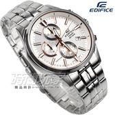 EDIFICE EFB-530D-7A 現代都會 商務三眼設計 賽車錶 白色 不鏽鋼 男錶 運動錶 EFB-530D-7AVUDR CASIO卡西歐