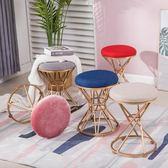 北歐鐵藝客廳小圓凳子現代沙發換鞋凳布藝矮凳創意網紅梳妝凳椅子「爆米花」