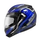 【東門城】ZEUS ZS3500 YY7 透明纖維(藍) 可掀式安全帽 雙鏡片