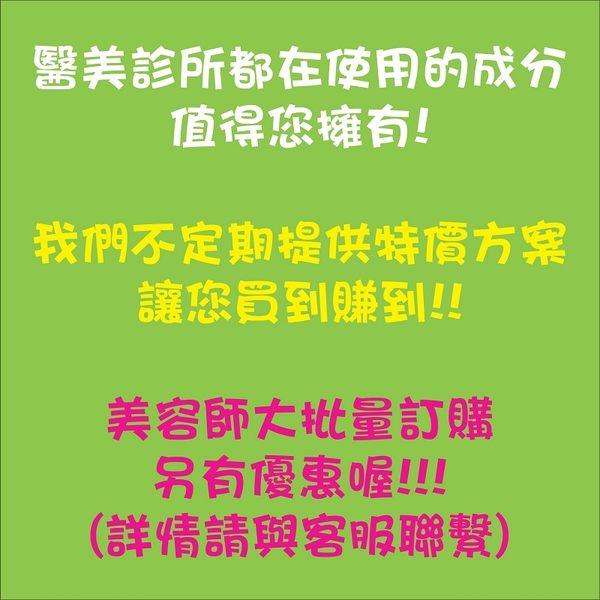 (保濕聖品)玻尿酸10%原液-10ml