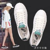 帆布鞋女學生韓版原宿ulzzang百搭小白鞋ins超火板鞋千千女鞋