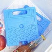 酷冰保冷冰磚(小)-2入組