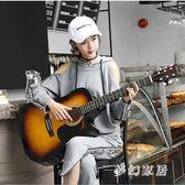 38寸民謠吉他初學者吉他新手入門練習琴男女吉它 QW9232『夢幻家居』