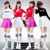 啦啦隊服裝秋季長袖啦啦操演出服裝現代爵士舞蹈拉拉隊服裝女學生韓版爵 多色小屋