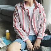 小清新撞色條紋男士寬鬆長袖襯衫秋季新款潮青年襯衣寸衫    非凡小鋪