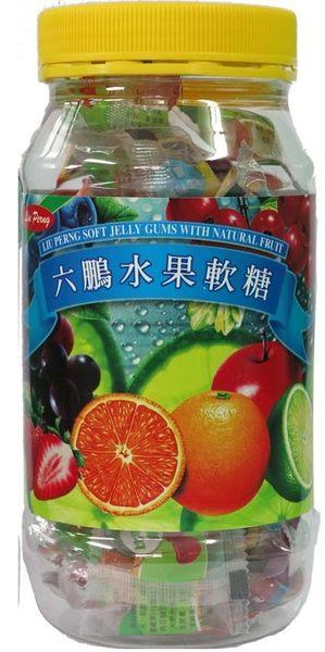 六鵬 水果軟糖