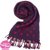 【奢華時尚】秒殺推薦!LOEWE 紫色底桃紅色點點羊毛圍巾(八五成新)#22892