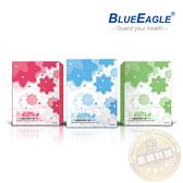 【醫碩科技】藍鷹牌NP-3DNSS台灣製全新美妍版2-6歲幼童立體防塵口罩4層式50片/盒(藍綠粉寶貝熊款)