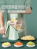 交換禮物削土豆絲切絲神器切菜機家用擦絲器擦子廚房刮絲插絲蘿卜絲