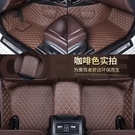 汽車腳墊 汽車腳墊全包圍新款老款專車定制大小專用腳踏墊皮革地墊車內地毯