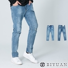 【OBIYUAN】牛仔褲 合身 彈力 韓版 刷破 破壞 刷色 單寧長褲【P2196】
