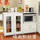 餐邊櫃現代簡約櫥櫃簡易廚房碗櫃客廳茶水櫃多功能儲物櫃收納櫃子MBS「時尚彩紅屋」