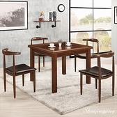 【水晶晶家具/傢俱首選】JM11056-1 羅傑斯柚木色95.5X95.5cm實木麻將餐桌~~椅子另購