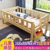 兒童床 實木兒童床男孩單人床女孩公主床寶寶加寬小床兒童拼接大床【快速出貨】