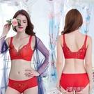 內衣 文胸套裝無鋼圈紅色本命年聚攏調整型性感蕾絲內衣女胸罩 16原本