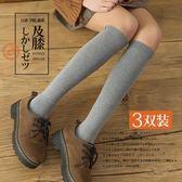 618好康鉅惠日系復古學院風女襪純棉及膝襪不過膝長幫襪