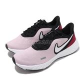 Nike 慢跑鞋 Wmns Revolution 5 紫 黑 白 女鞋 運動鞋 【ACS】 BQ3207-501