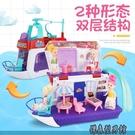 兒童女孩過家家芭比娃娃玩具變形飛機野餐車...
