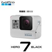 【EC數位】GoPro HERO 7 BLACK 暮光白 運動攝影機 防水 觸控變焦 攝影 夜拍 錄影 防震 預購