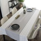 時尚可愛空間餐桌布 茶几布 隔熱墊 鍋墊 杯墊 餐桌巾659 (260*140cm)