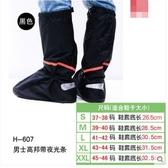 牛津布防水鞋套高筒加厚底防滑