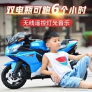 兒童電動摩托車三輪車男女寶寶電瓶車充電小孩遙控玩具車可坐大人 大宅女韓國館YJT