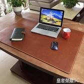 桌墊 真皮桌墊辦公室電腦桌面墊超大頭層牛皮皮料滑鼠墊家用寫字台皮墊YTL