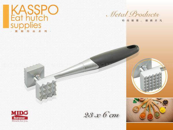 KASSPO 鋅合金肉錘/牛排錘(23x6cm) 《Mstore》
