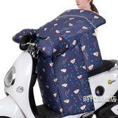 (1111購物節)擋風被電動摩托車擋風被冬季加大加厚刷毛電車電瓶自行車女防曬罩衣套秋
