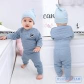 兒童保暖衣 兒童保暖套裝純棉兒童保暖內衣夾棉兒童加厚衛生衣衛生褲冬季睡衣打底 HD