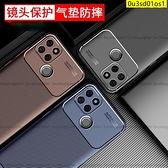 碳纖維軟殼Realme Narzo 30A手機殼realme narzo30A保護殼 全包防摔 narzo 30A手機殼