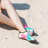 沙灘鞋女男浮潛鞋拖鞋成人潛水鞋兒童沙灘襪情侶瑜伽鞋夏海邊度假『米菲良品』
