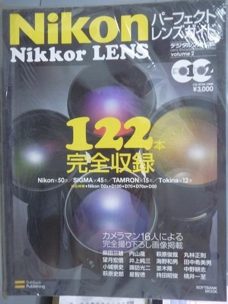 【書寶二手書T2/攝影_PFE】Nikon Nikkor LENS-Perfect Lens Guide(日文)