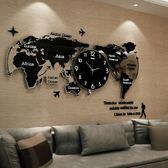 創意鐘錶掛鐘客廳現代簡約大氣時尚裝飾北歐世界地圖個性石英時鐘WYDF【聖誕節交換禮物】
