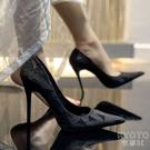 鞋子女2021春夏新款女鞋尖頭百搭黑色工作鞋女細跟高跟鞋 快速出貨