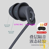 【送耳罩耳塞】耳機入耳式有線 液態硅膠不壓耳隔音降噪高音質【雲木雜貨】