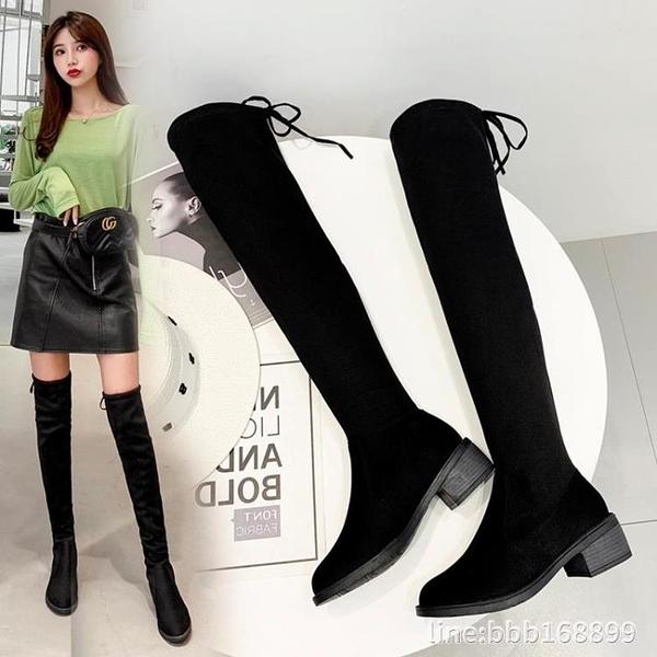 長靴 長靴女過膝秋季新款中跟網紅瘦瘦靴高跟粗跟高筒靴彈力女靴子 瑪麗蘇