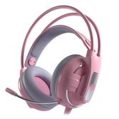 粉色耳機頭戴式女生可愛潮韓版少女心學生黨ins風有線手機版臺式電腦專用電競吃雞游戲耳麥帶麥