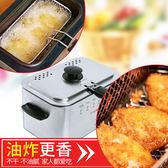 電炸鍋 家用小型電油炸鍋迷妳恒溫電炸爐炸薯條機方形固定式 第六空間 igo